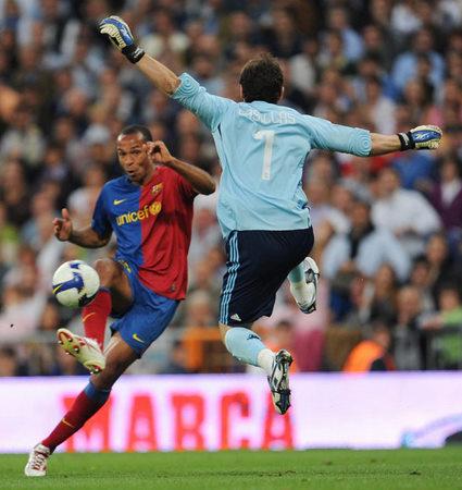 Gol de Henry